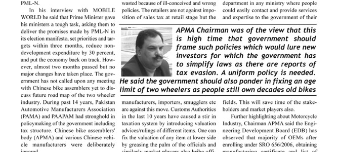 Government should announce motorcycle policy – APMA Chief