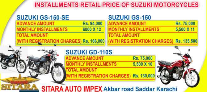 INSTALLMENTS RETAIL PRICE OF SUZUKI MOTORCYCLES