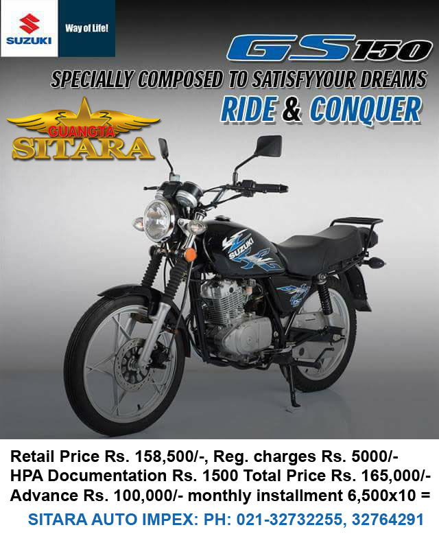 suzuki-gs-150cc-se-with-package-detail