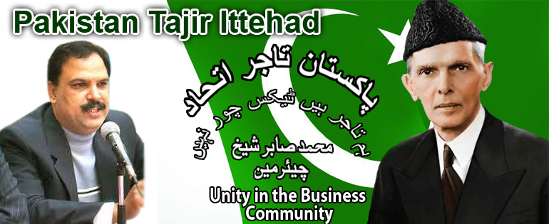 pakistan tajir ittehad for website