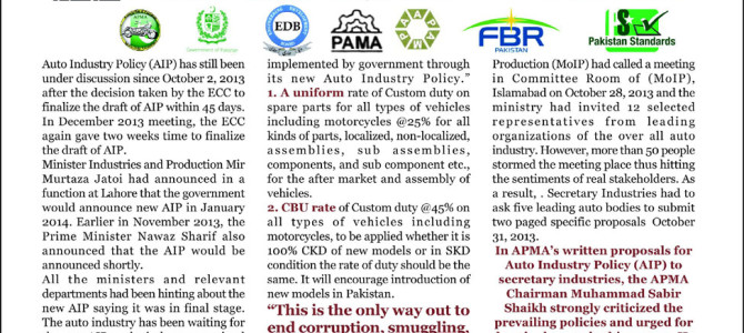 Delay in AIP irks low cost bike makers