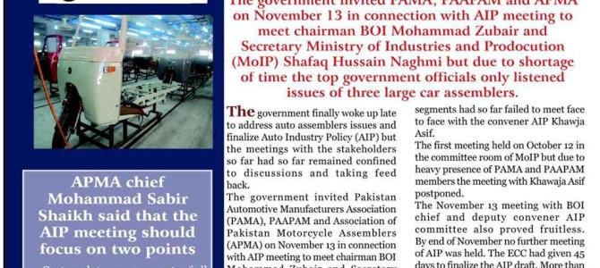 Auto Industry Policy (AIP) for Auto Sector including 2/3 Wheelers