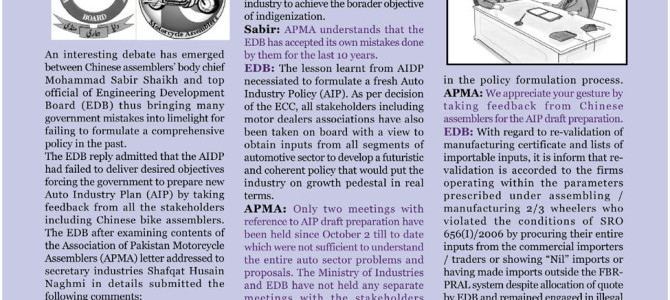 APMA, EDB stance on production certificates, AIP