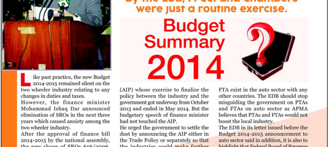 Budget 2014-2015 Silent on Bike Industry