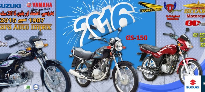 Motorcycles on easy installments 4 you