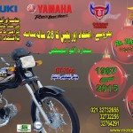 cd70cc motorcycle, UD-70cc, CD-70cc Motorcycle
