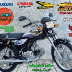 cd70cc motorcycle SP-70cc, CD 70 Motorcycle