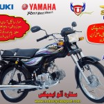cd70cc, CD 70 Motorcycle