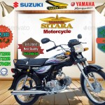 cd70cc motorcycle SP-70cc CD-70cc Motorcycle, CD-70cc Motorcycle