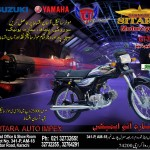 cd70cc, CD-70cc Motorcycle