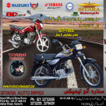 CD-70cc, GD-110s Motorcycle