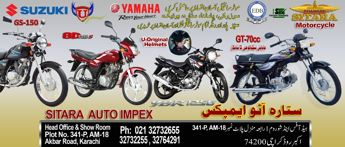 Motorcycles on easy installments 4 you – ASSOCIATION OF