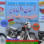 Suzuki GS150 CD-70cc, GS-150cc, GD-110s, Sitara, Suzuki, Yamha YBR Motorcycle all type of motorcycle brands Bike