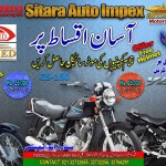 Suzuki GS 150 motorcycle, CD-70cc Motorcycle