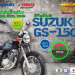 Suzuki GS150 motorcycle