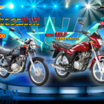 Suzuki GD110s motorcycle
