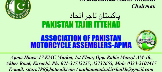 Official Contact Address of Pakistan Tajir Ittehad