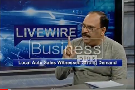 INTER VIEW OF MUHAMMAD SABIR SHAIKH TELECAST BY LIVE WIRE _ Automobile Sector _ Tarique Khan Javed _ 24, January 2018