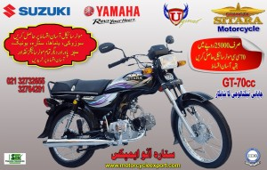 Motorcycles On Easy Installments 4 You Association Of Pakistan